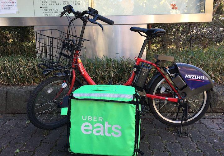 ドコモ バイクシェア Uber Eats(ウーバーイーツ)