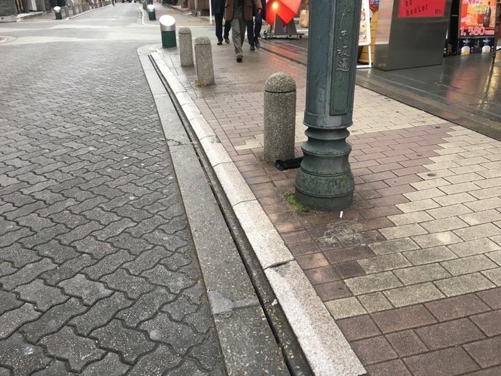 歩道との段差